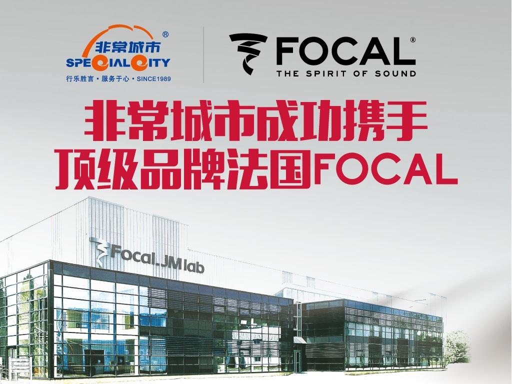 focal-1