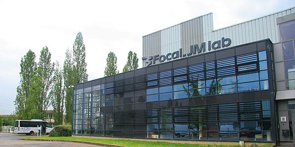 Focal法国总部大楼